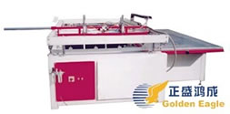 Screen-printing machine
