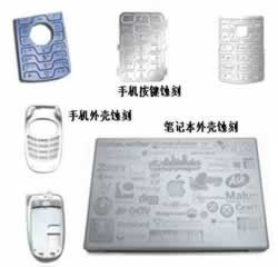 etched keypad, etched panel
